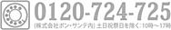 Sumi002